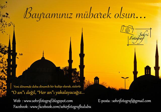Ramazan bayramı 2012