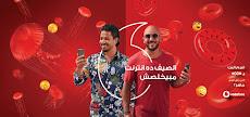 TayMODA Sponsored by Vodafone