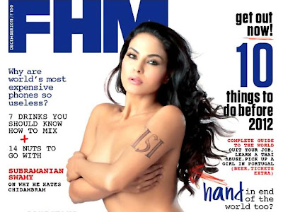 Veena-Malik-FHM-Magazine-December-2011