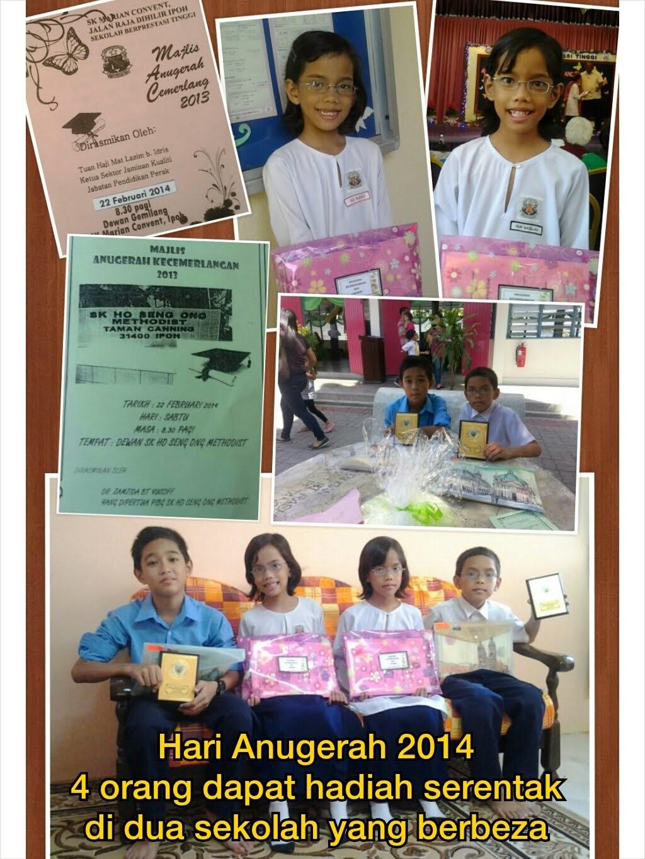 Hari Anugerah 2014