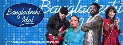 Bangladeshi Idol  show