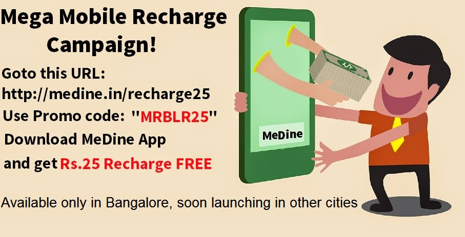 Get free Rs 25 Mobile Recharge for Downloading Medine app (Bangalore only) || BuyToEarn