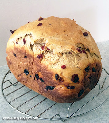 Pumpkin and Cranberry Loaf Breadmaker © food-baby.blogspot.com All rights reserved