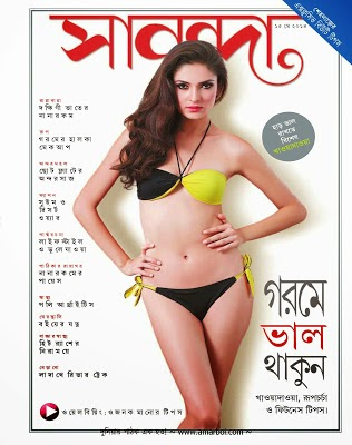 India today travel plus magazine pdf