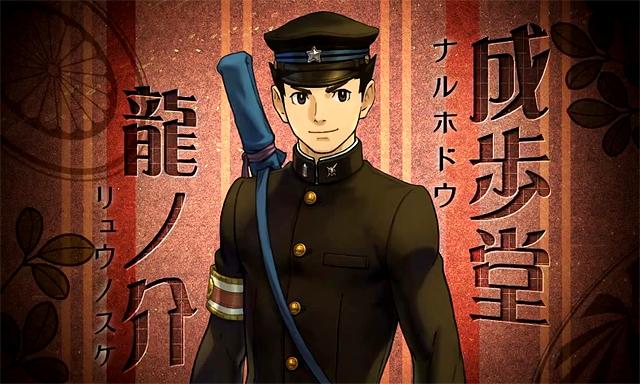 Ryunosuke Naruhodo Great Ace Attorney