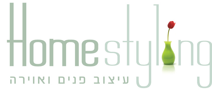 הום-סטיילינג Home Styling Zone