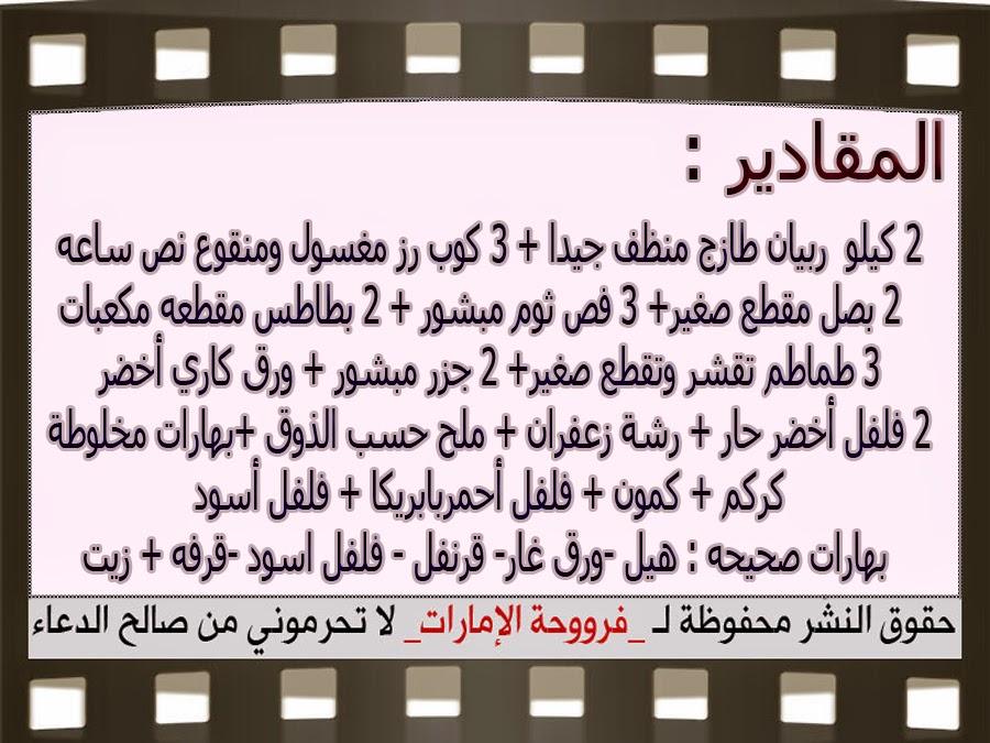 http://4.bp.blogspot.com/-QSQ-BQVGL_4/VMePbM67aqI/AAAAAAAAGZ8/YPZAWLxD734/s1600/3.jpg