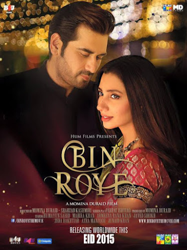 Bin Roye (2015) Movie Poster