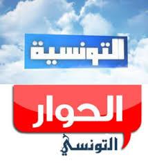 La Chaine Al Hiwar Ettounsi