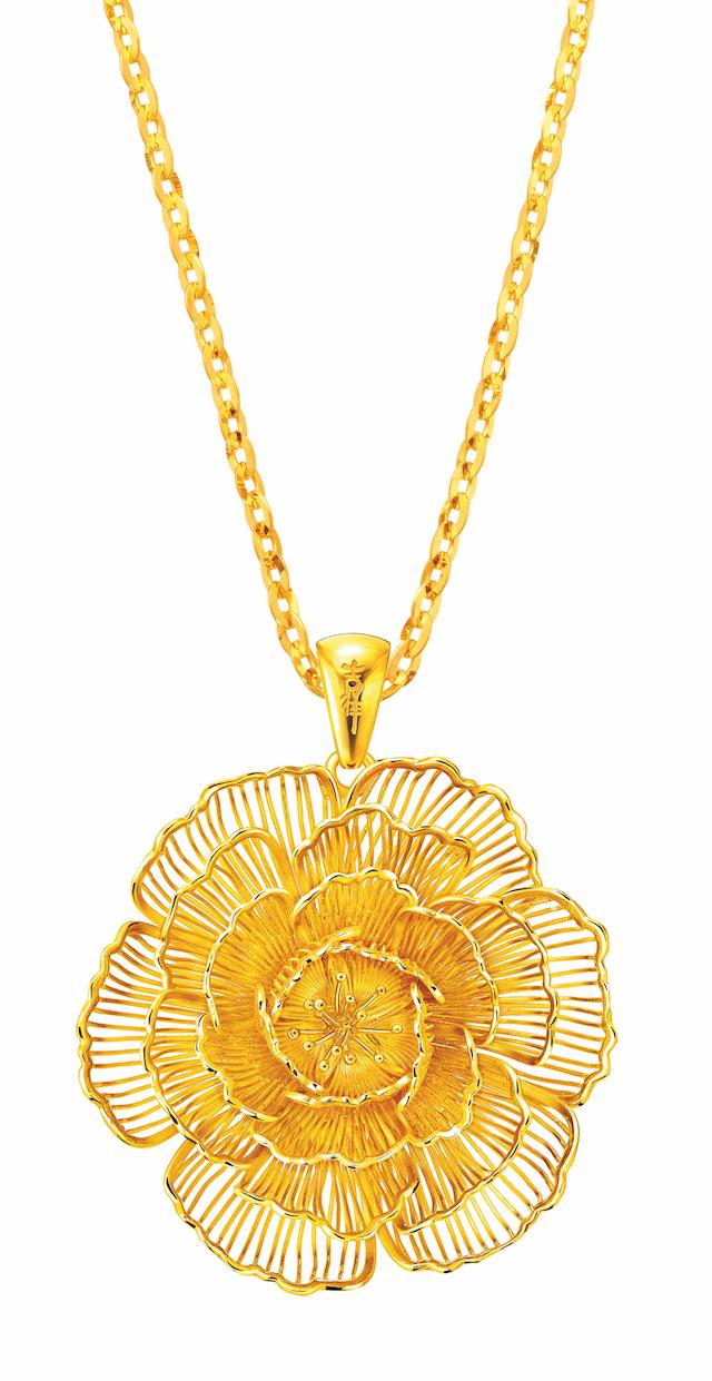 Shining Riches pendant
