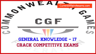 GK Quiz for SSC CHSL Exam