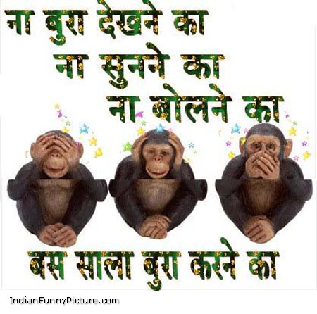 Funny Hindi Jokes Gandhi Bandar For Facebook