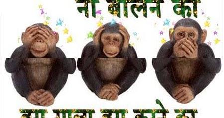 Funny Hindi Jokes   Gandhi Ji Ke 3 Bandar for Facebook Gandhiji Ke 3 Bandar Sketch