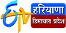 ETV Haryana Himachal Pradesh Logo