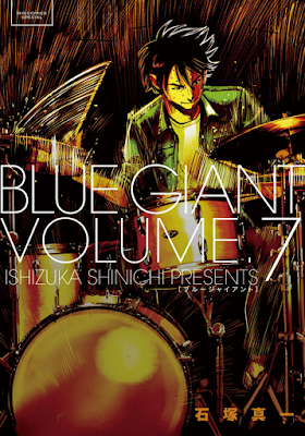 BLUE GIANT ブルージャイアント 第01-07巻 rar free download updated daily
