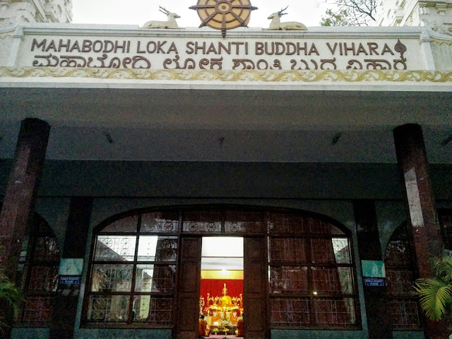 Entrance to Mahabodhi Society, Bangalore