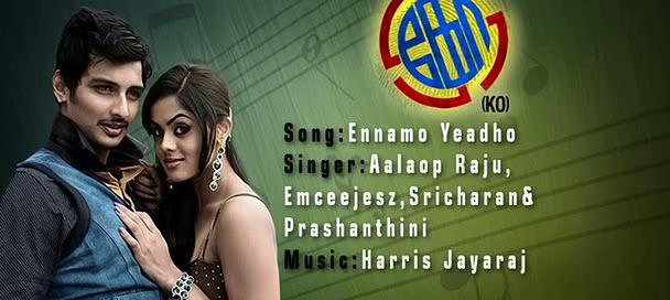 Ko Tamil Original Lotus Video Songs