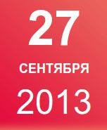 Третья ежегодная конференция SMM.ua