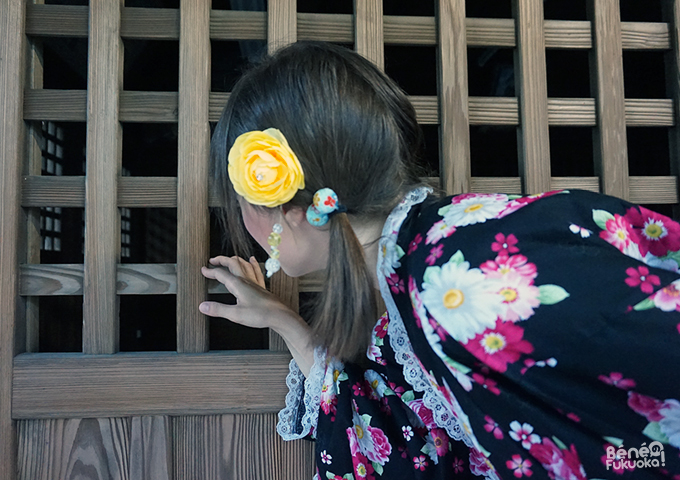 Jinbei, vêtement d'été japonais - Béné