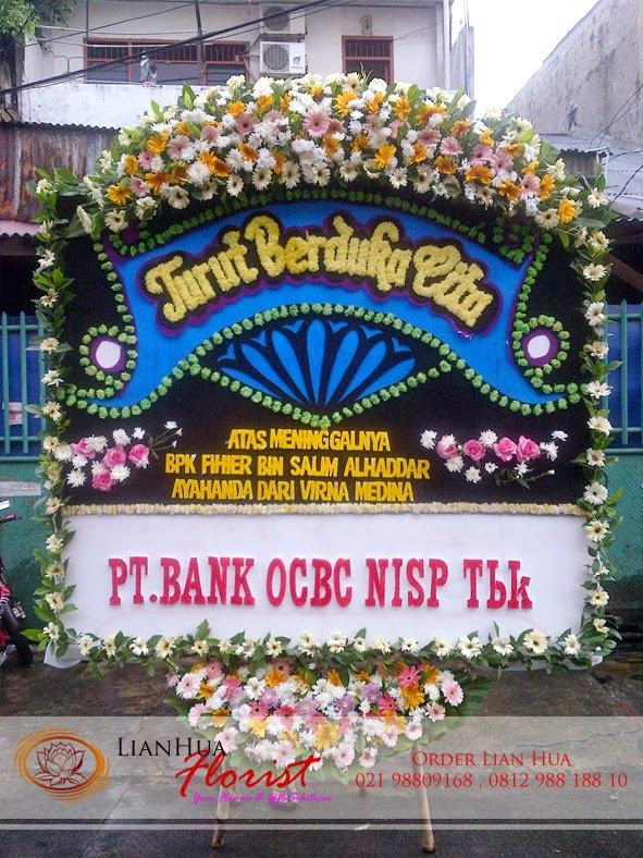 toko karangan bunga jakarta, bunga duka cita, toko bunga jakarta, bunga papan duka cita, bunga untuk orang meninggal,