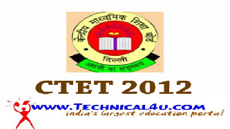 CTET Answer Key 2014 CTET Answer Paper 2014 www.ctet.nic.in Answer Sheet