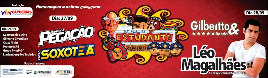 FESTA DO ESTUDANTE  2014 -CAPOEIRAS PE