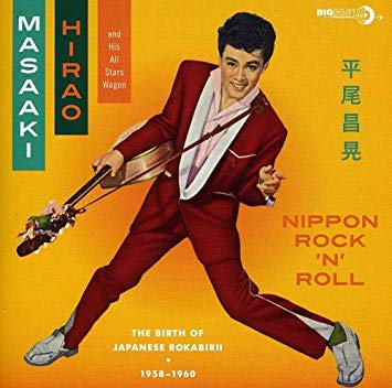 JAILHOUSE ROCK WITH JAPANESE ELVIS AND ORCHESTRA