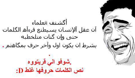 قصص سكس مصورة - الشيخ الروحاني ...