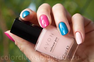 Avon Nailwear Pro Paestel Pink