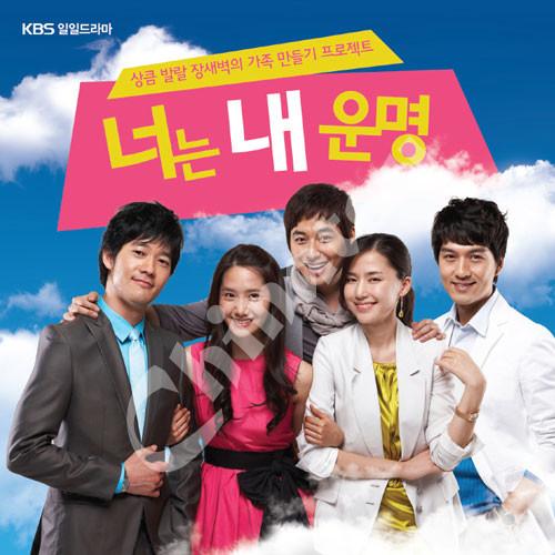 chimci chinatsu 10 drama korea terpopuler