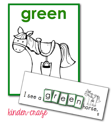 Interactive Sight Word Reader:I See a Green Horse