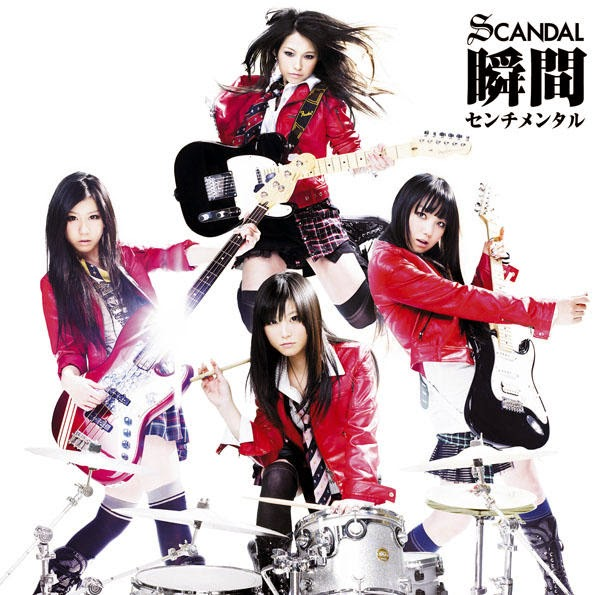 SCANDAL JAPAN BAND WALLPAPER