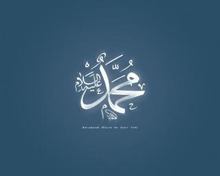 http://sunnahsunni.blogspot.com/2014/11/riwayat-kisah-haji-wada-rasulullah.html