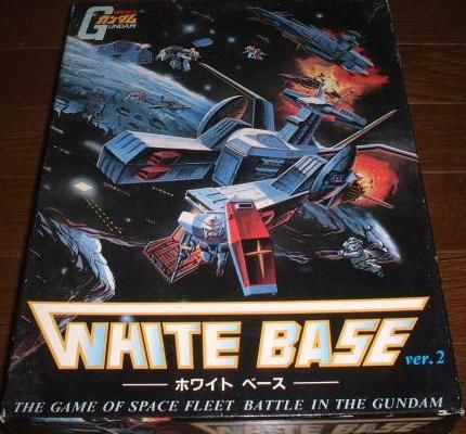 One of a series of Mobile Suit Gundam wargames never released in the US. Pity.
