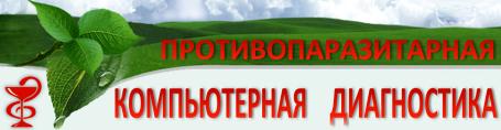 КОНСУЛЬТАЦИЯ - ДИАГНОСТИКА - ЛЕЧЕНИЕ ВРАЧ-ТЕРАПЕВТ, НУТРИЦИОЛОГ 093-695-58-78