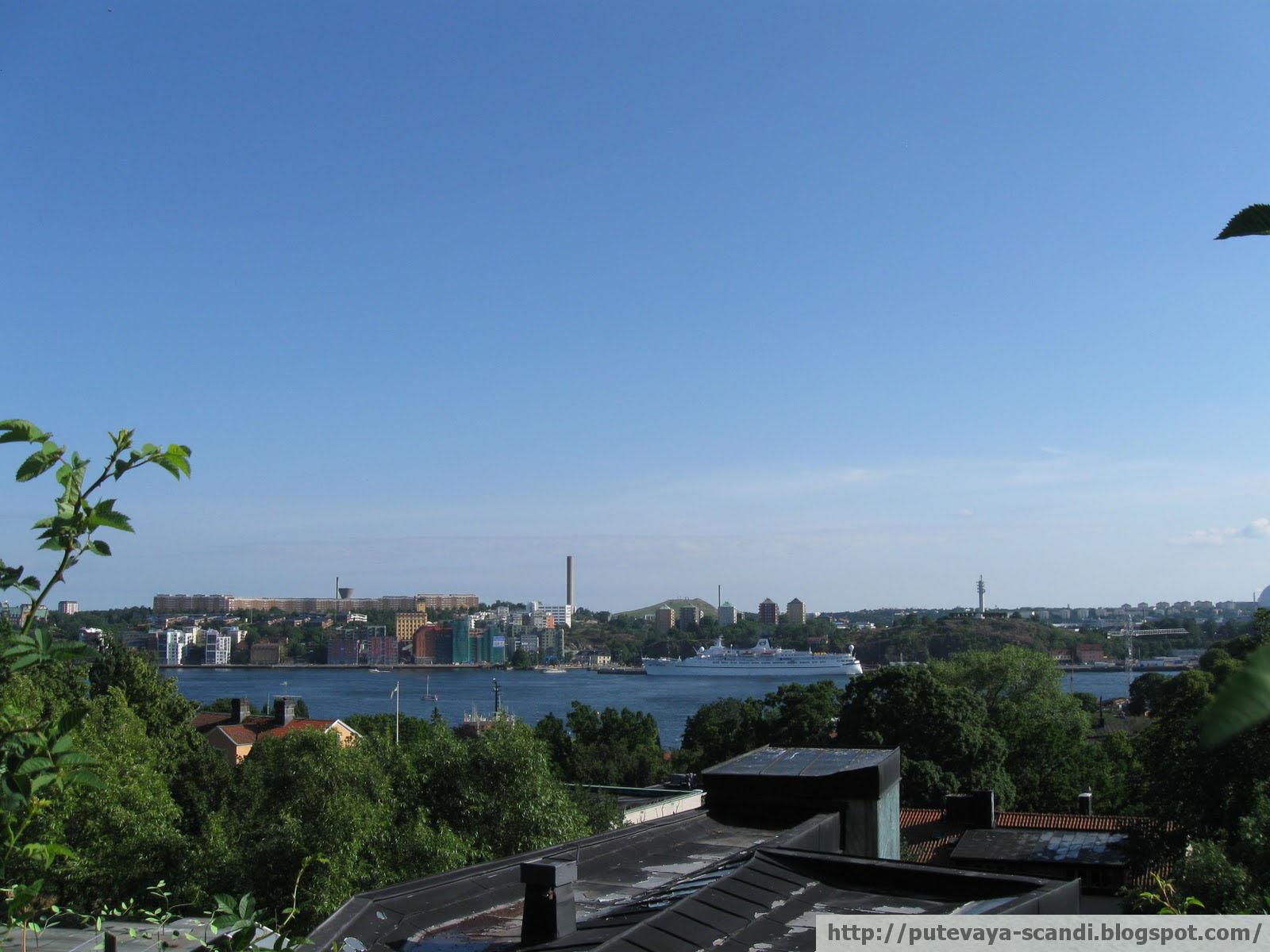 панорама Стокгольма - вид из Скансена