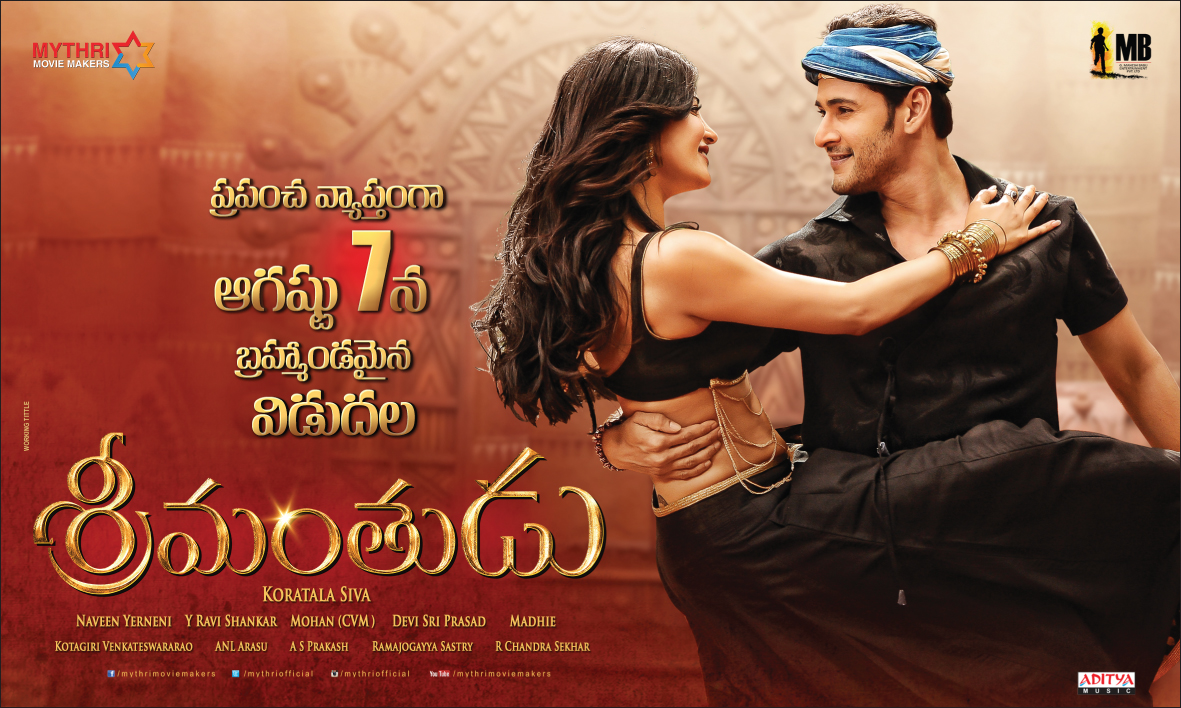 Srimanthudu Movie Release Date Posters | Mahesh babu | Sruthi Hassan