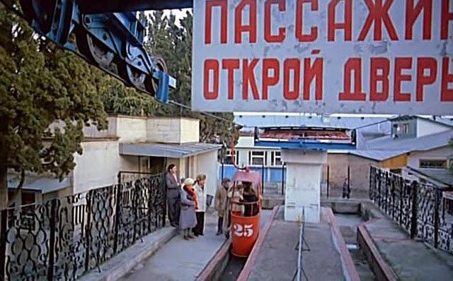 Фильм Асса в Крыму
