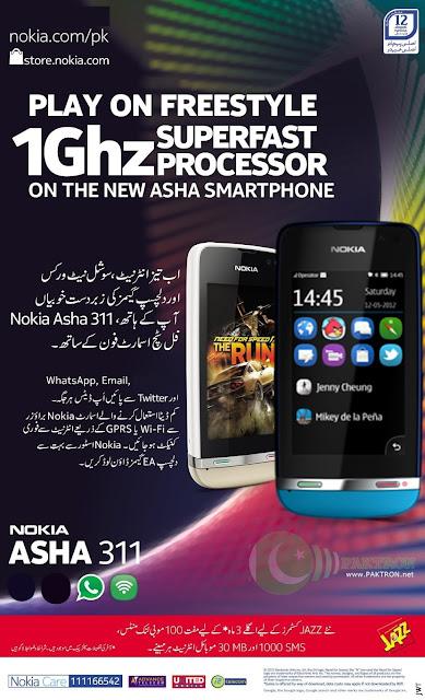 Banner of Nokia Asha Pakistan