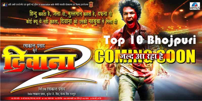Bhouri dubbed in hindi full movie download in mp4