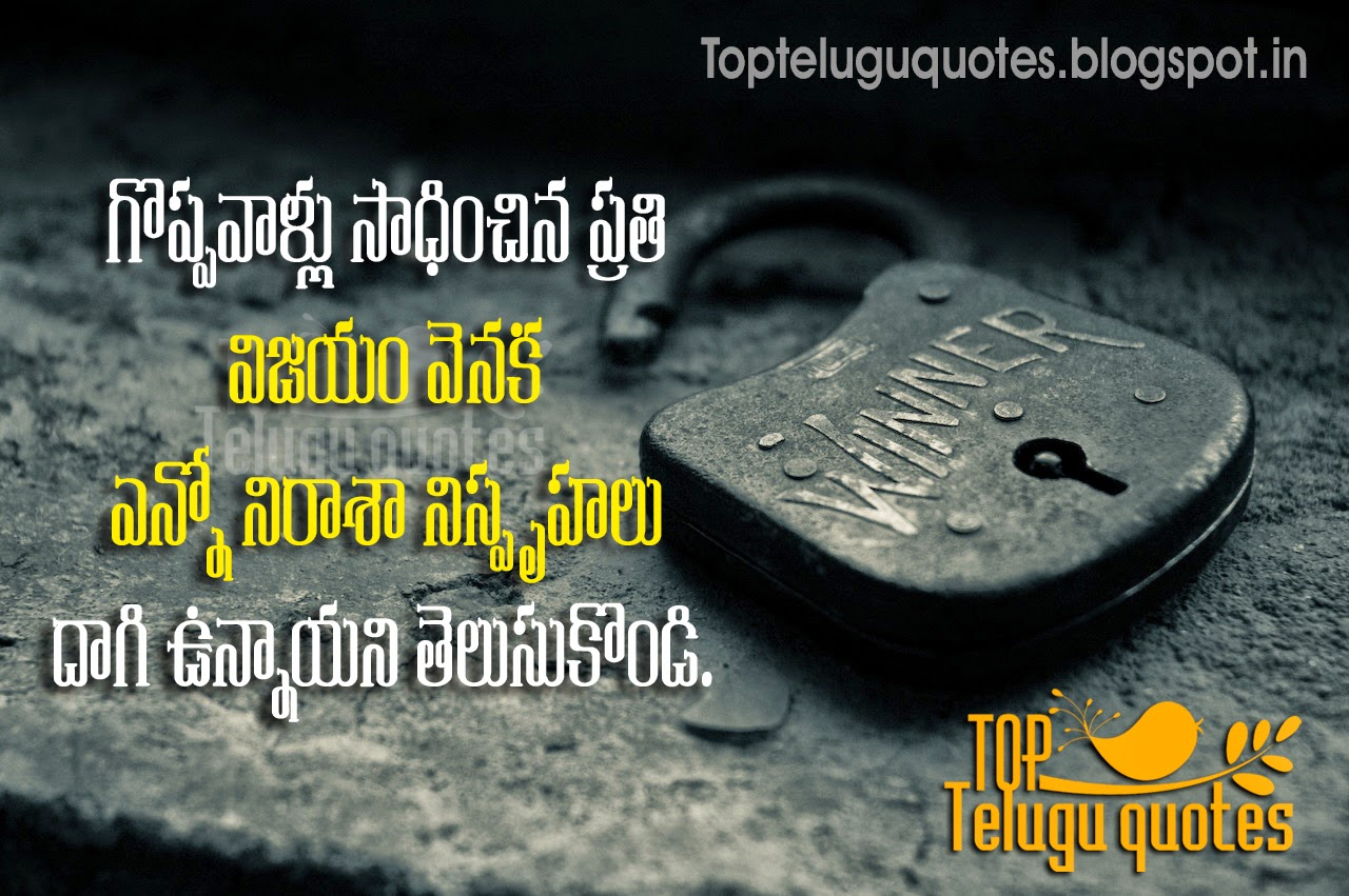 inspirational telugu quotes for life all top