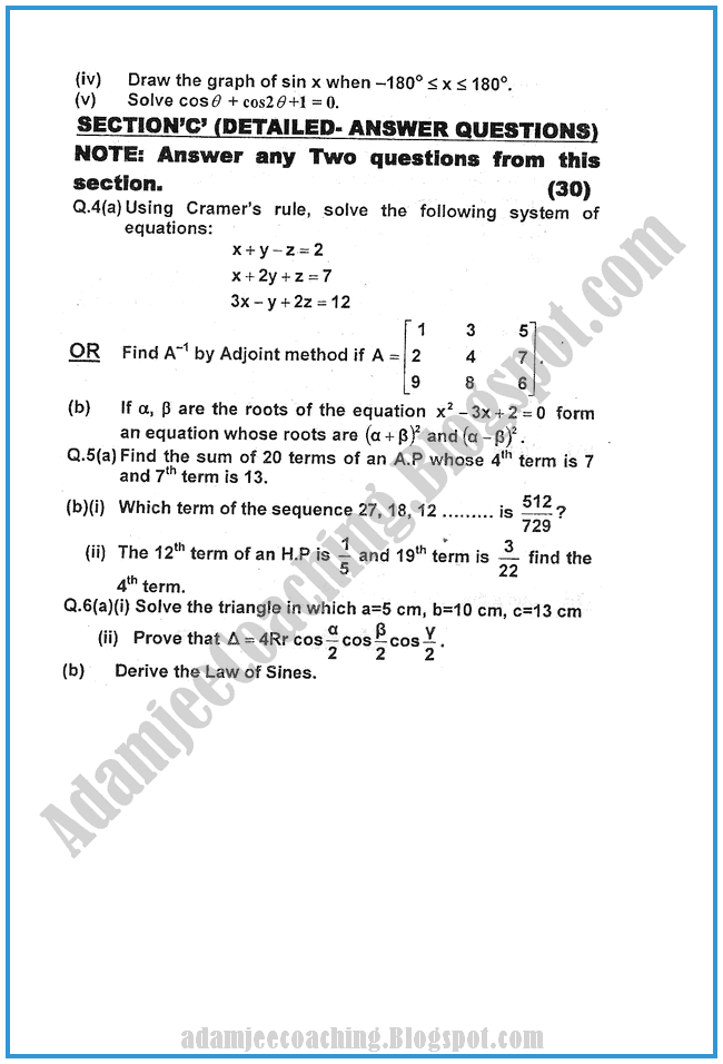 Mathematics-2011-past-year-paper-class-XI