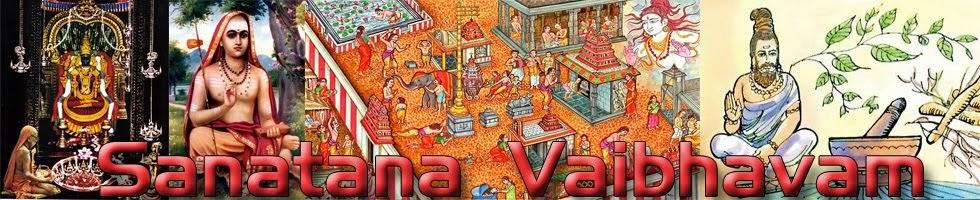 Sanatana Vaibhavam