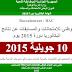 نتائج بكالوريا الجزائر 2015