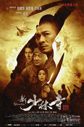 Ver Shaolin (2011) online