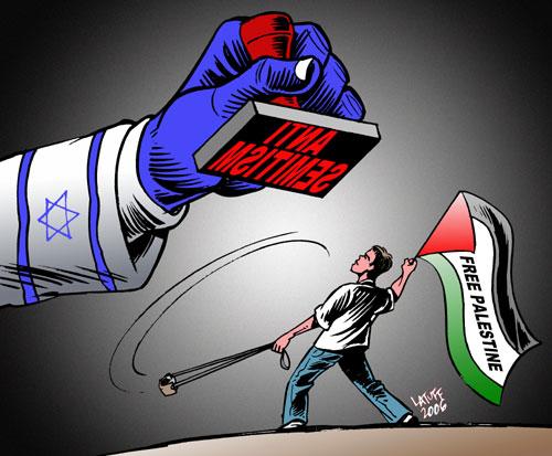 anti semitism 23022004 differentiating legitimate criticism of israel from the so-called new anti-semitism.