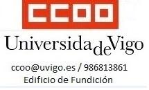 SECCIÓN SINDICAL UNIVERSIDADE DE VIGO