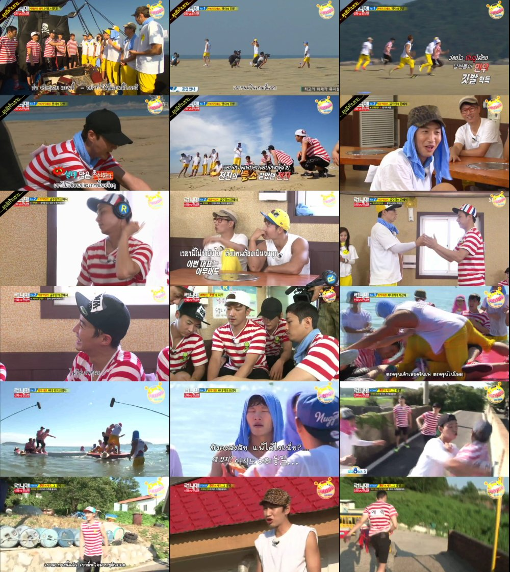 Runningman Sub Thai EP161