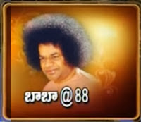 Sathya Sai 88th birthday celebrations in Puttaparthi