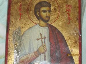 Άγιος Σταμάτιος ο νεομάρτυρας